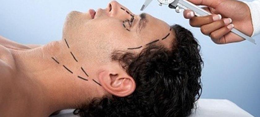 Cirurgia Plastica em sao paulo sp
